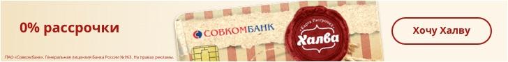 Кредитные карты Сбербанка в Светлограде, условия, отзывы, оформить кредитную карту
